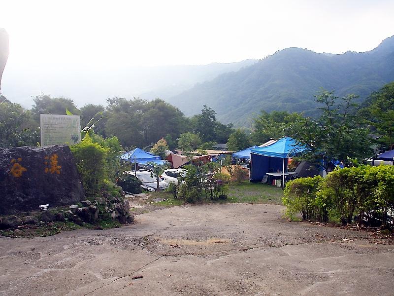 新竹露營尖石谷漢休閒露營區